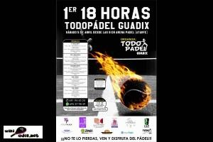 I 18 HORAS TODOPADEL GUADIX - MARZO CORTESPORT 2014 (2) (Copy)