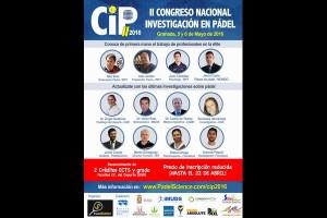 GRANADA ACOGERÁ EN MAYO EL II CONGRESO NACIONAL DE INVESTIGACION EN PADEL